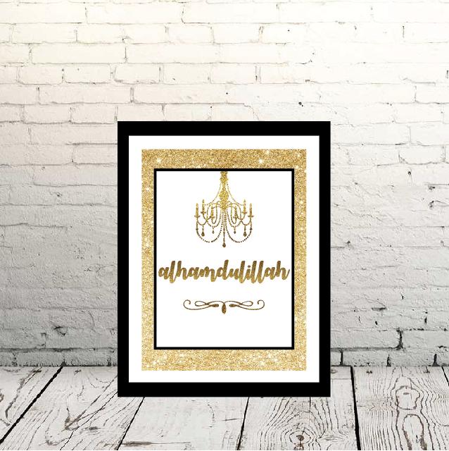 Sparkling alhamdulillah