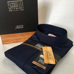 Deep Blue Al Aseel